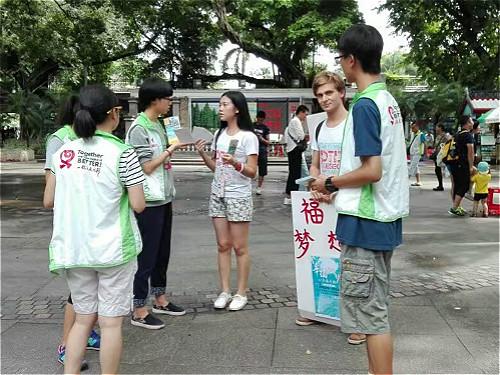 文明旅游志愿者在行动